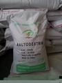 maltodextrin DE10-12,18-20 2
