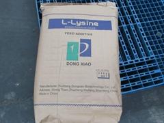 L-lysine feed grade