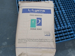 lysine feed grade