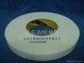 北京亦莊開發區3MVHB4910 4905膠帶透明雙面膠 2