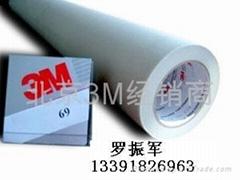 北京3M特种电气绝缘胶带