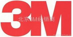 北京万事恒润科贸有限公司