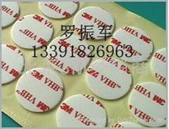 北京3M玻璃幕牆金屬天花板裝飾膠帶