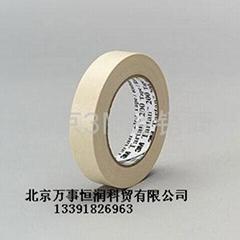 北京3M遮蔽美纹纸