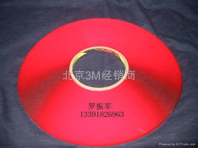 北京亦莊開發區3MVHB4910 4905膠帶透明雙面膠 1
