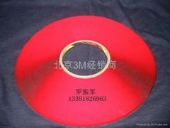 北京亦莊開發區3MVHB4910 4905膠帶透明雙面膠