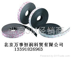 北京3MSJ3550 SJ3551 SJ3767搭扣 1