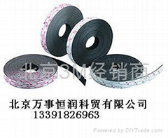 北京3MSJ3550 SJ3551 SJ3767搭扣