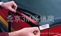 北京3MSJ3550 SJ3551 SJ3767搭扣 3