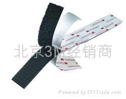 北京3MSJ3550 SJ3551 SJ3767搭扣 4