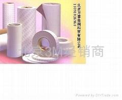 北京3M无纺布薄双面胶带(9080/55230/9448/55236)