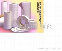 北京3M無紡布薄雙面膠帶(9080/55230/9448/55236)