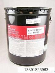 3M1099#接觸性膠粘劑/板式換熱器/FDA認証專用膠