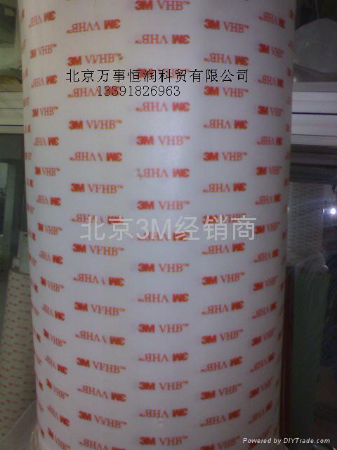 北京3MVHB幕牆裝飾/ETC粘接膠帶(3M4951) 1