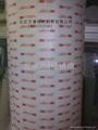 北京3MVHB幕牆裝飾/ETC