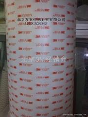 北京3MVHB幕牆裝飾/ETC粘接膠帶(3M4951)