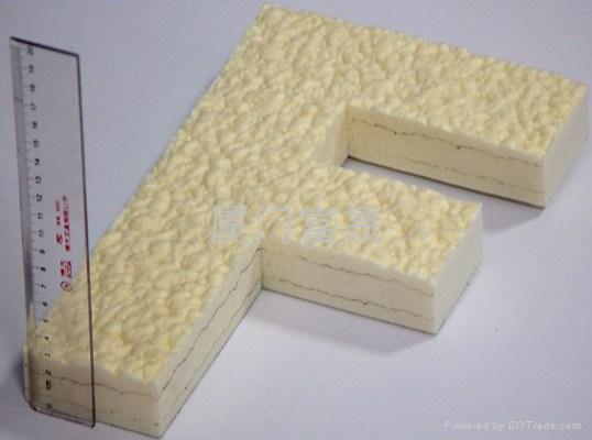 FBW改性聚氨酯防水保溫一體化材料 1