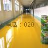 耐硫酸地坪漆