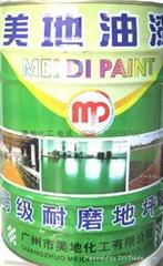 環氧水泥地面漆