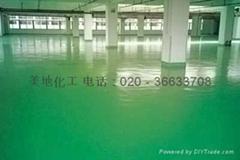 廣州環氧地坪漆