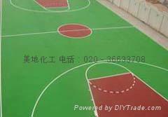 廣州油性環氧平塗地坪塗料包工包料一體化服務 3
