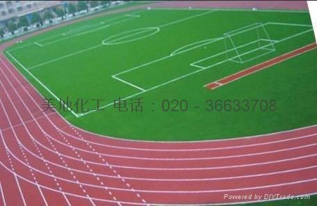 廣州油性環氧平塗地坪塗料包工包料一體化服務 5