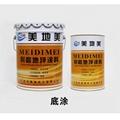 廣州油性環氧平塗地坪塗料包工包料一體化服務 1