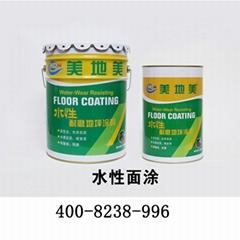 水性環氧地坪塗料包工包料