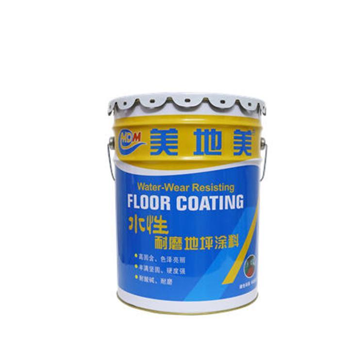 广州水性环氧地坪漆厂家直销 2
