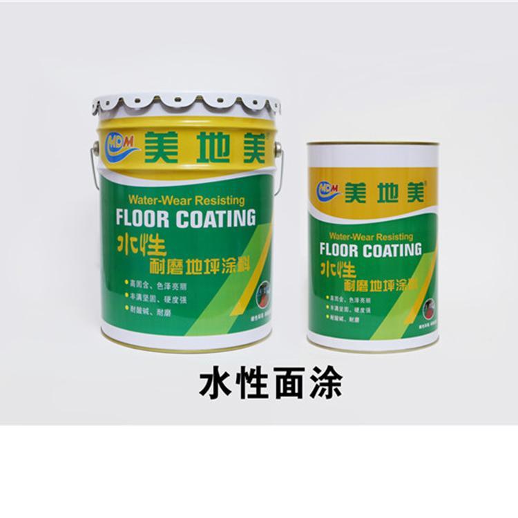 广州水性环氧地坪漆厂家直销 3