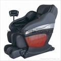 massager chair 1