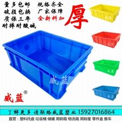 塑料收納箱週轉筐