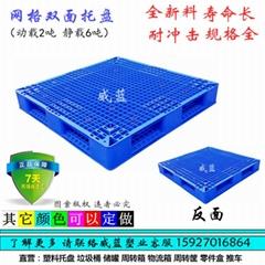 武漢塑料托盤