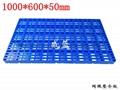 武漢單面輕型塑料托盤