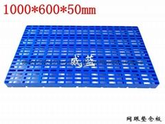 武汉单面轻型塑料托盘