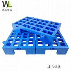 塑料防潮垫仓板地台板仓储铺地垫高板