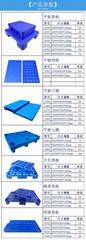 湖北武漢塑料托盤 棧板 卡板 防潮板 墊倉板 叉車 貨架租賃出租
