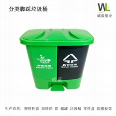 湖北武漢塑料衛生垃圾桶搖蓋式長筒形