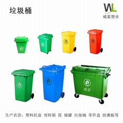 武漢塑料垃圾桶240升