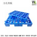 武漢塑料防潮板