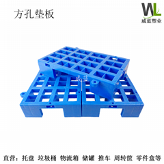 武汉塑料防潮板