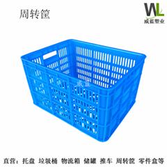 武汉威蓝塑料网眼周转箱周转箩龙虾筐
