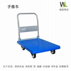 武漢藍色塑料靜音折疊手推車