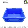 武漢折疊式S806A塑料箱