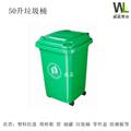 武汉塑料垃圾桶 1