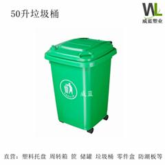 武漢塑料垃圾桶