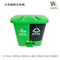 武汉塑料垃圾桶 2