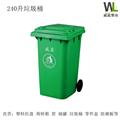 武汉塑料垃圾桶 3