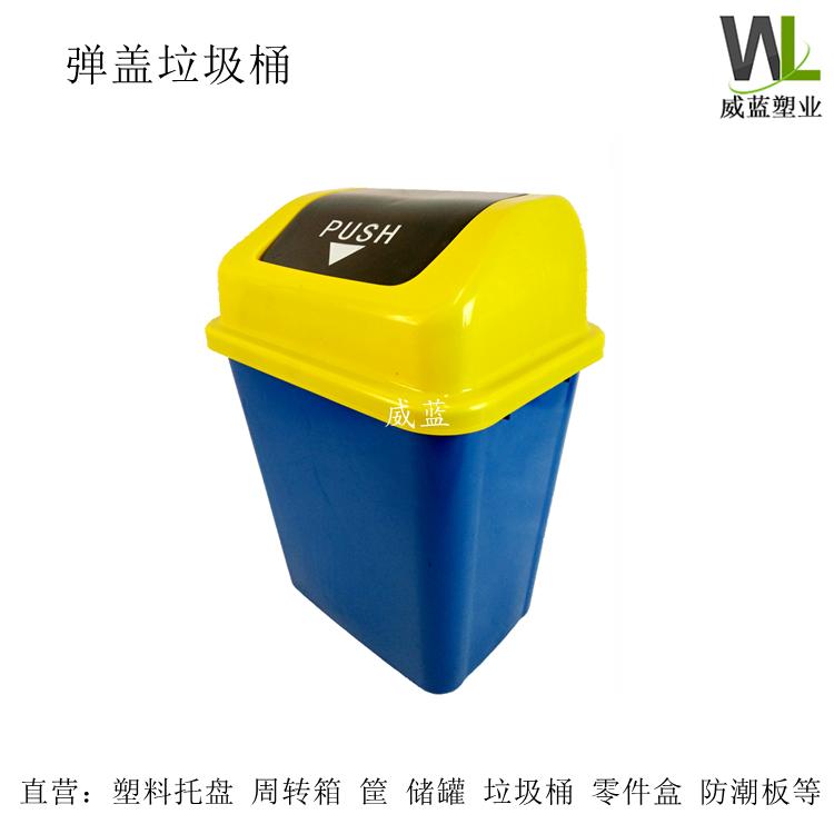 武汉塑料垃圾桶 4