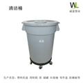 武汉塑料垃圾桶 5
